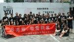 Supporter Summer Camp Chengdu